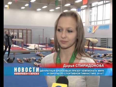 Дарья Спиридонова - бронзовый призер чемпионата мира по спортивной гимнастике