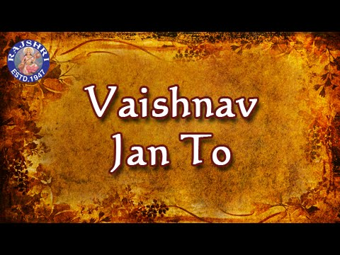 Vaishnav Jan To - Bhajan With Lyrics And Meaning - Gujarati