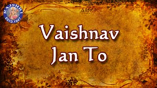 Vaishnav Jan To - Bhajan With Lyrics And Meaning - Gujarati