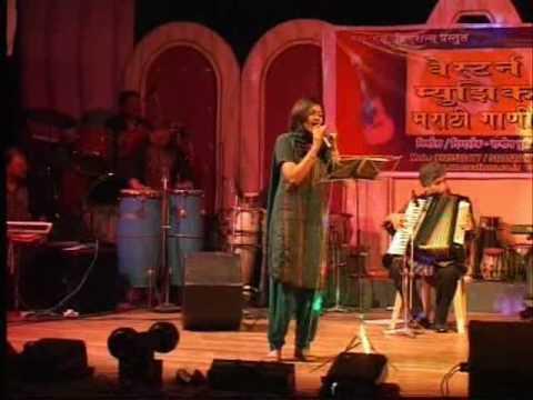 Sasa To Sasa Jasa Kapus Jasa - Nehha Rajpal (Marathi Orchestra...