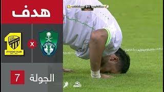 هدف عمر السومة فى شباك الاتحاد