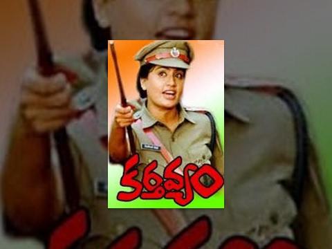 Kartavyam Telugu Full Movie