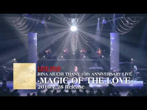 """愛内里菜 LIVE DVD """"MAGIC OF THE LOVE"""" ダイジェスト映像"""