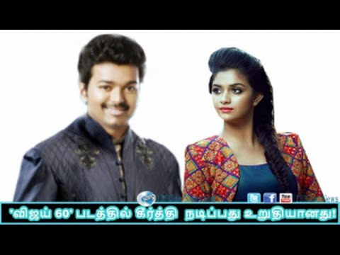 Keerthi suresh is in for 'Vijay 60′| 123 Cine news | Tamil Cinema news Online