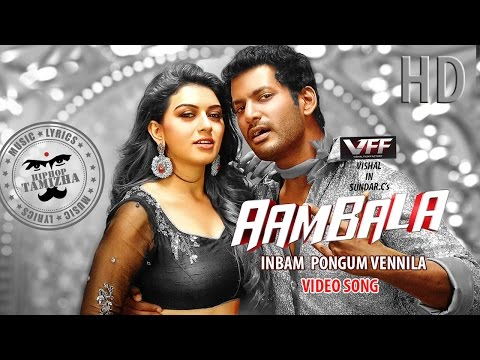 Aambala | Inbum Pongum | Full Video Song | Vishal, Hansika video