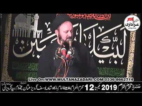 3rd Muharram 2019   Maulana Ali Hussain Madni   Imambargah Shahgardaiz Multan