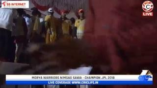FINAL DAY | JUNNAR PREMIER LEAGUE 2018 | NIMGAO SAWA | PUNE