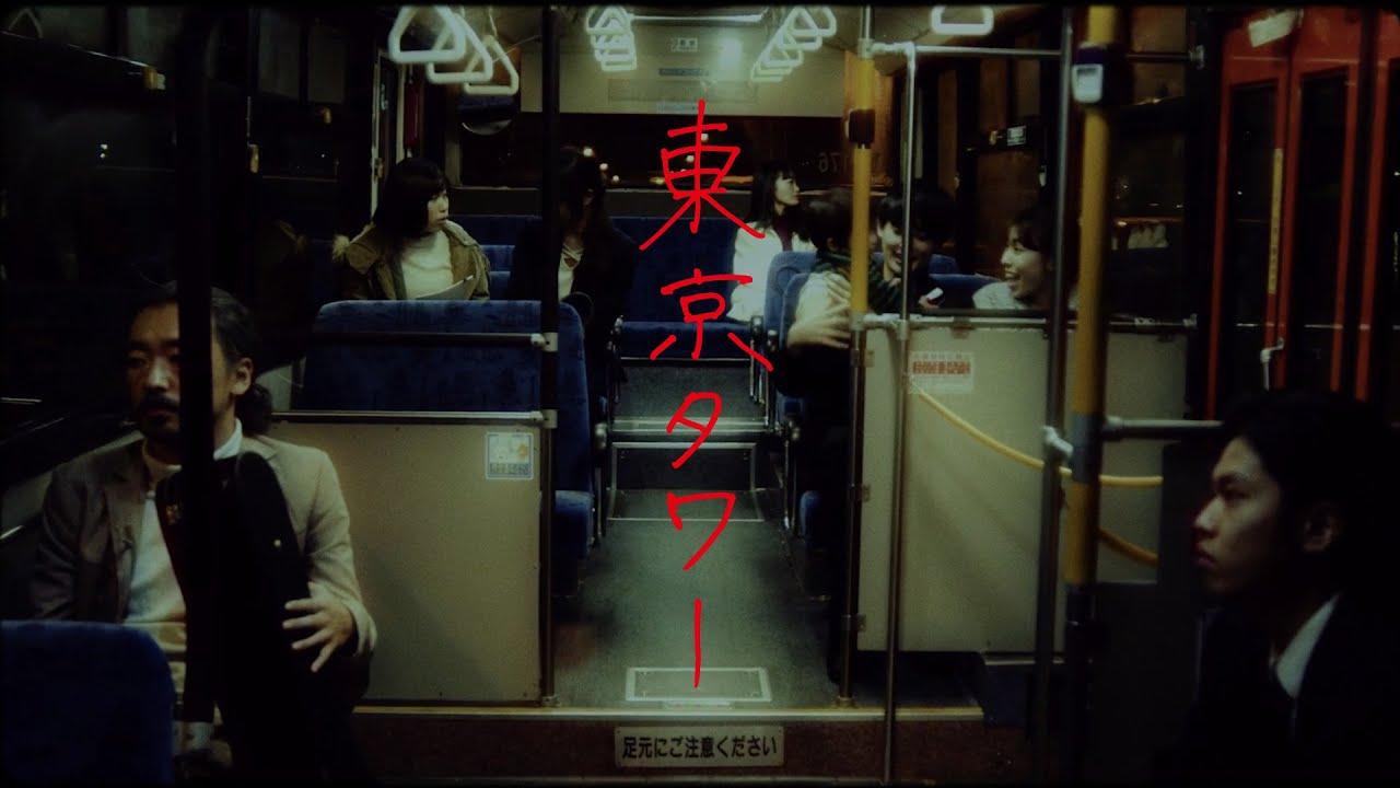 "NakamuraEmi - 新曲""東京タワー""のMVを公開 新譜「NIPPONNO ONNAWO UTAU BEST2」2020年2月5日発売予定 thm Music info Clip"