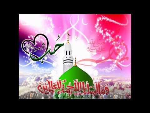 Beautiful Hd New Naat By Awais Raza Qadri Urdu Pakistani New Naats 2012 Arzo Saman Bane Hain video