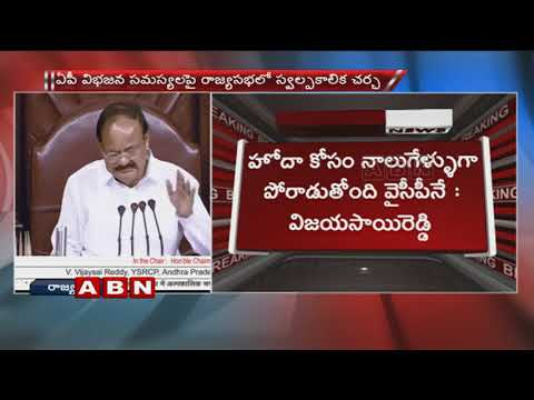 MP Vijaya Sai Reddy Says BJP, TDP and Congress Responsible For Andhra Pradesh's Condition