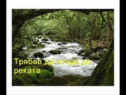 Richard Marx - Hazard - Превод