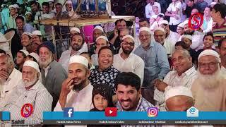 Importance of Kannada Language - Funny Nawaity Drama - APS Annual Gathering 2019 - Bhatkal