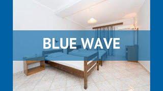 BLUE WAVE 3* Греция Закинф обзор – отель БЛЮ ВЕЙВ 3* Закинф видео обзор