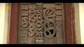 Ethioan Ortodox Tewahido  Church Clekot Silase