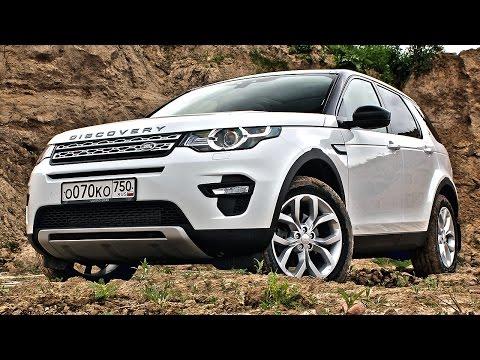 Замена масла АКПП F2 бортжурнал Land Rover Freelander года на