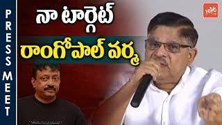 Allu Aravind Targets Ramgopal Varma | Sri Reddy, RGV, Pawan Kalyan Controversy | Press Meet |YOYO TV