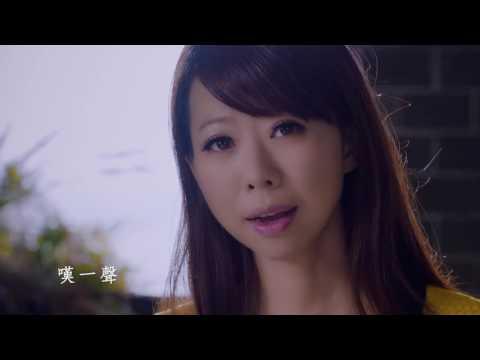 甲子慧-人情歌