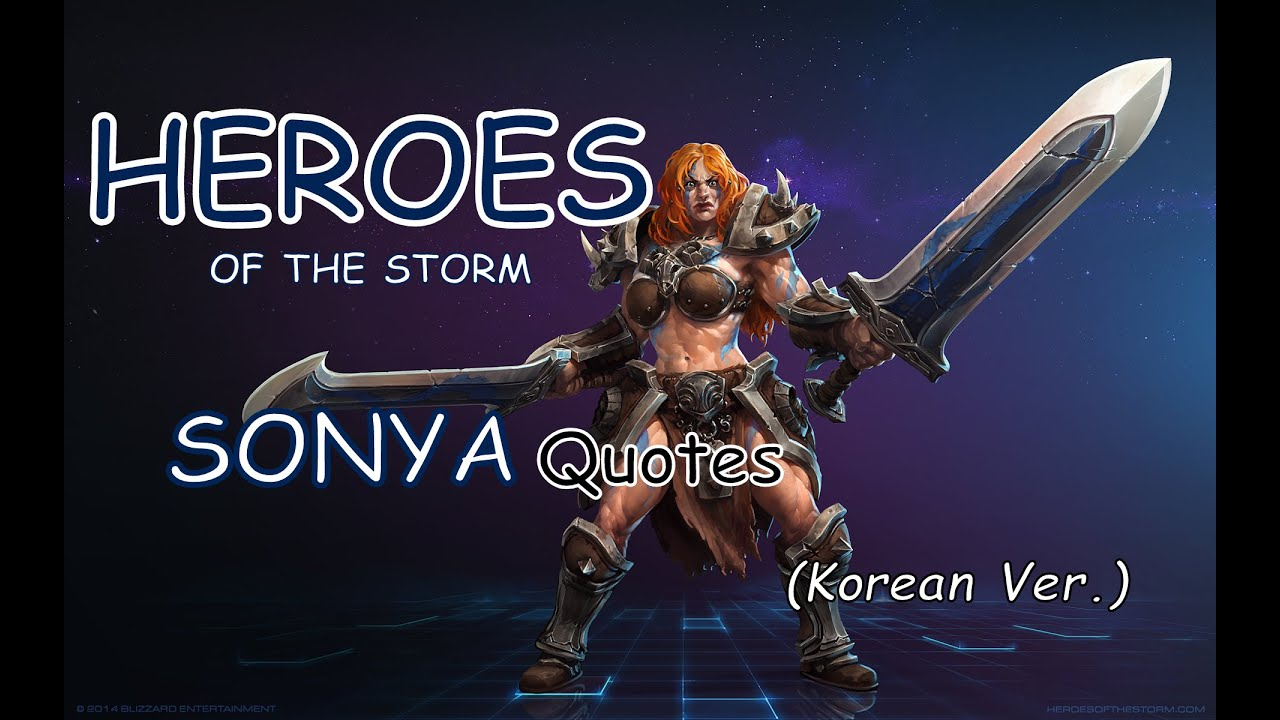 heroes of the storm quotes