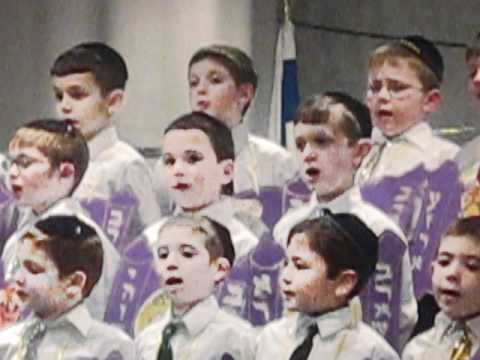 RYNJ 1st grade chumash ceremony Rosenbaum Yeshiva of North Jersey Feb 22nd 2011 SHAI3