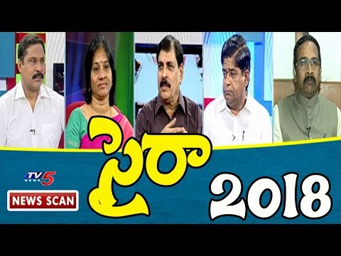Debate On Early Elections In Telangana | News Scan With Vijay | TV5News
