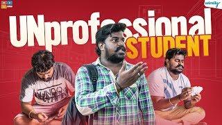 Unprofessional Student || Wirally Originals || Tamada Media