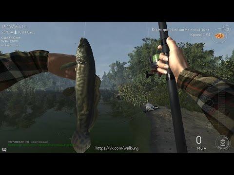 как ловить на реке нейеррин