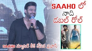 Prabhas About His Role In Saaho Movie | Saaho Press Meet | Shraddha Kapoor | Daily Culture