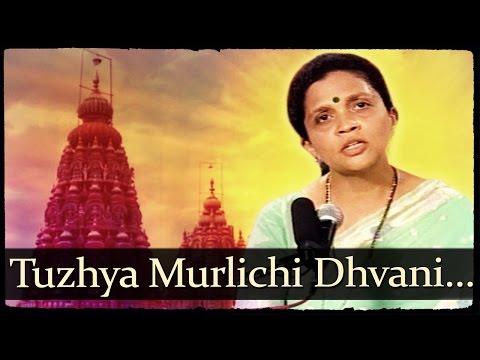 Bhagwati Maharaj Satarkar Kirtans -tuzhya Murli Chi Dhvani - Marathi Gavlan Bhajans video