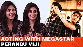 Anjali Xclusiv Interview | Peranbu | Mammooty