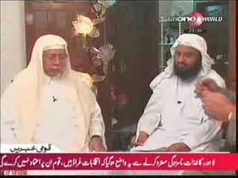 Interview with Sheikh Ali Ahmed Mullah  Part 2