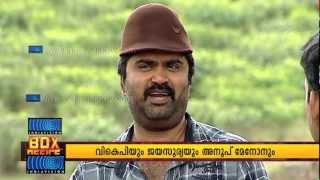 Trivandrum Lodge - Box Office Star Talk With 'Trivandrum Lodge Team'_HD(30.09.12)