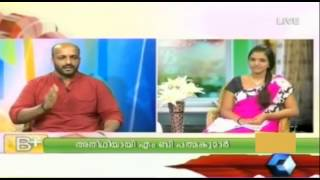 Best Actor - B Positive - Actor-director MB Padmakumar(Full Episode)