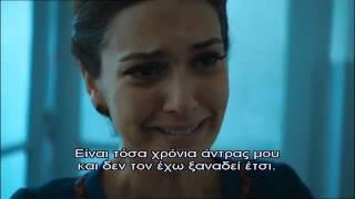 KARADAYI - ΚΑΡΑΝΤΑΓΙ 2 ΚΥΚΛΟΣ  ΕΠΕΙΣΟΔΙΟ 37 PROMO 5 GREEK SUBS