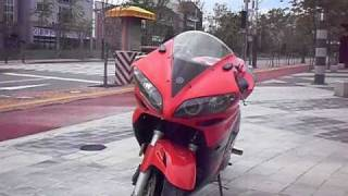 CBR 600 F3 Custom Bike Walk Around