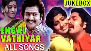 Engal Vathiyar All Songs Jukebox | M.S Vishwanathan Hits | Tamil Romantic Songs Collection