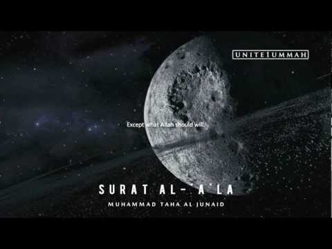 Muhammad Taha Junaid | Surat Al-'a'la | Studio Recording | Green Lane Masjid video