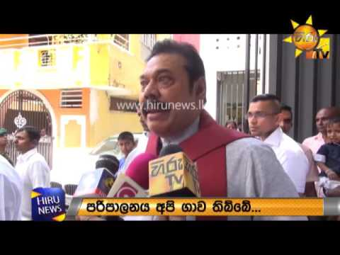 mahinda says that he|eng