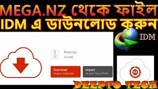 How To Dounload Mega.Nz File With IDM 2017 I Download Mega File With Idm I DEEPTO TECH