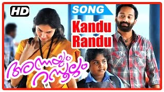 Annayum Rasoolum - Annayum Rasoolum Malayalam Movie | Malayalam Movie | Kandu Kandu Song | Malayalam Song | 1080P HD