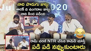 Ram Charan & Jr NTR Super Fun At RRR Movie Press Meet || #Rajamouli | #RRR || Tollywood Book