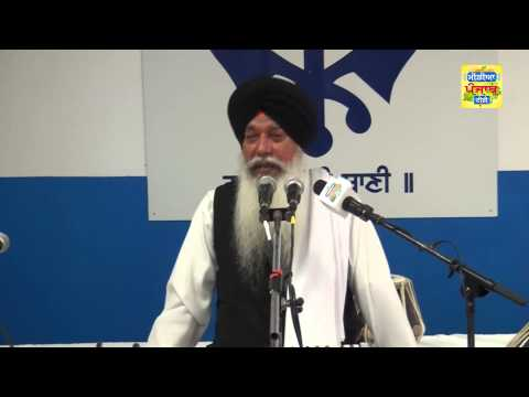 Bhai Anup Singh ji Shri Amritsar (U.K) (Media Punjab TV)