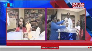 Lucky Draw at Lucky Shopping Mall in Vizag | GreatAndhra Shopping Carnival 2018 by Mahaa News