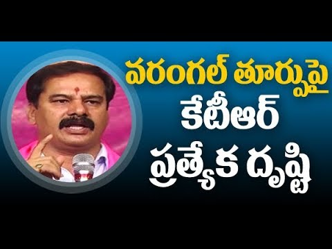 TRS Warangal West MLA Vinay Bhaskar at Warangal meeting  | Great Telangana TV
