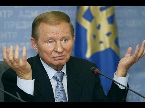 Кучма наехал на Порошенка: Ты развалил страну!