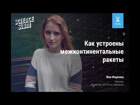 devushki-mbr