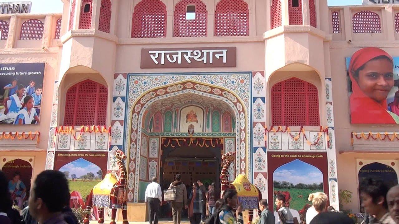 International Trade Fair Delhi Trade Fair New Delhi
