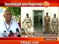 Jalna | Congress Leader On Vidhan Parishad Poll