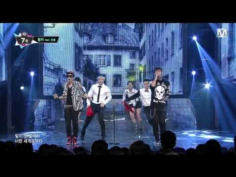 130912 Attraction – Jay Park ft Kanto @ M! Countdown