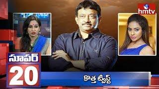 Ram Gopal Varma Encouraged Sri Reddy | Super 20 News |