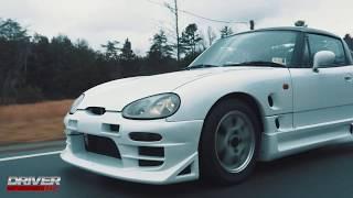 1992 White Suzuki Cappuccino from Driver Motorsports